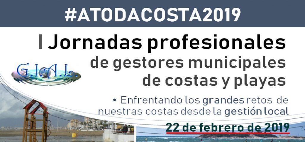 """""""ATodaCosta2019: I Jornadas profesionales de gestores municipales de costas y playas"""""""
